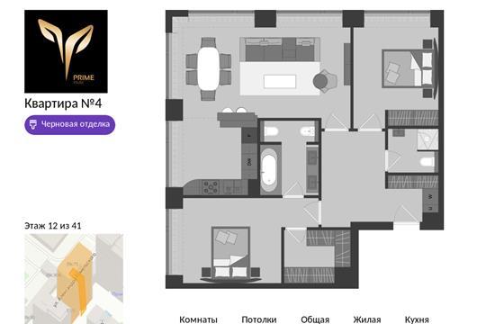 3-комн квартира, 89.3 м<sup>2</sup>, 12 этаж_1