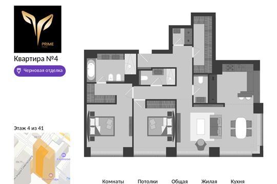 3-комн квартира, 104 м<sup>2</sup>, 4 этаж_1