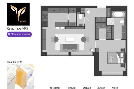 2-комн квартира, 56.6 м<sup>2</sup>, 31 этаж_1