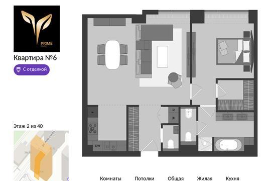 2-комн квартира, 68.4 м<sup>2</sup>, 2 этаж_1