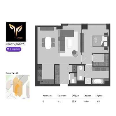 2-комн квартира, 68.4 м2, 2 этаж - фото 1