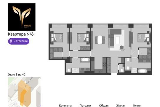 4-комн квартира, 112.9 м<sup>2</sup>, 8 этаж_1