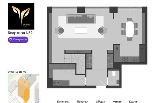 4-комн квартира, 167.3 м<sup>2</sup>, 19 этаж_1
