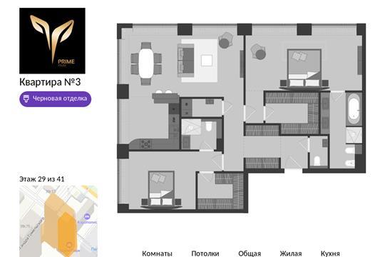 3-комн квартира, 113.4 м<sup>2</sup>, 29 этаж_1