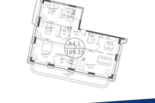 4-комн квартира, 169.35 м<sup>2</sup>, 10 этаж_1