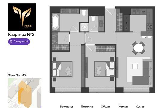 3-комн квартира, 72.6 м<sup>2</sup>, 3 этаж_1