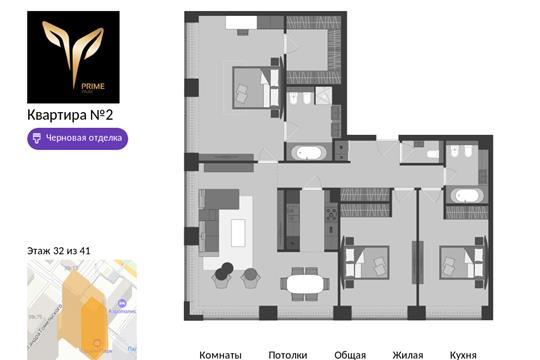 4-комн квартира, 135.7 м<sup>2</sup>, 32 этаж_1