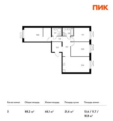 3-комн квартира, 88.2 м2, 11 этаж - фото 1