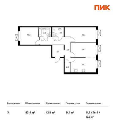 3-комн квартира, 83.4 м2, 12 этаж - фото 1