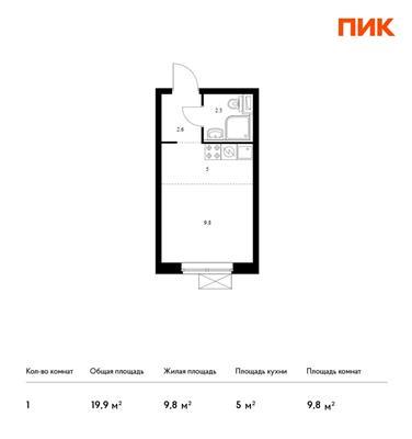 Студия, 19.9 м2, 12 этаж - фото 1