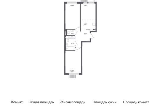 3-комн квартира, 57.63 м2, 16 этаж