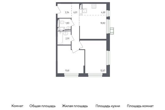 3-комн квартира, 53.87 м2, 3 этаж
