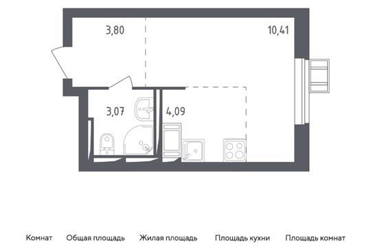 Студия, 21.37 м2, 17 этаж