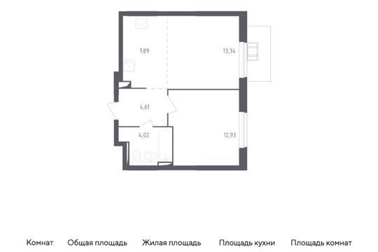 2-комн квартира, 42.79 м2, 2 этаж