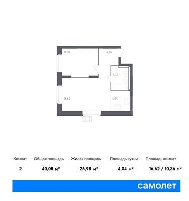 2-комн квартира, 40.08 м2, 2 этаж - фото 1