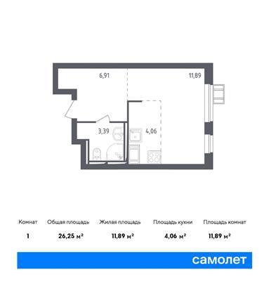 Студия, 26.25 м2, 8 этаж - фото 1