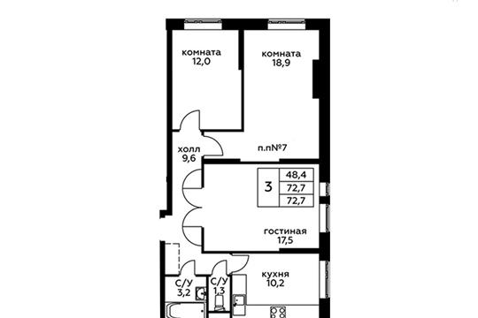 3-комн квартира, 72.7 м2, 1 этаж