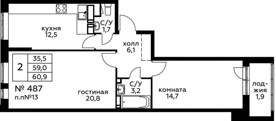 2-комн квартира, 60.9 м2, 4 этаж - фото 1