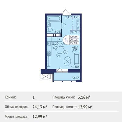 Студия, 24.13 м2, 11 этаж - фото 1