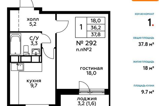 1-комн квартира, 37.8 м2, 14 этаж