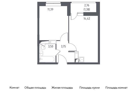 1-комн квартира, 34.44 м2, 14 этаж