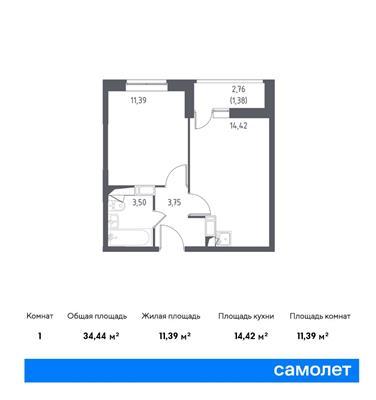 1-комн квартира, 34.44 м2, 14 этаж - фото 1
