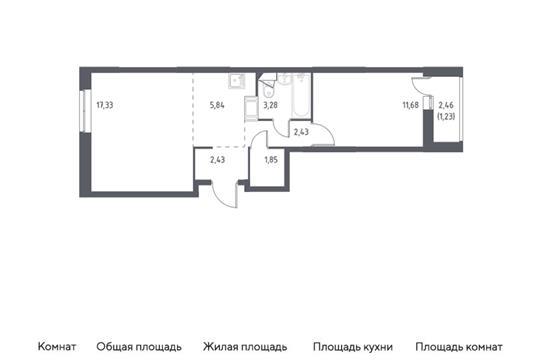 2-комн квартира, 46.07 м2, 5 этаж