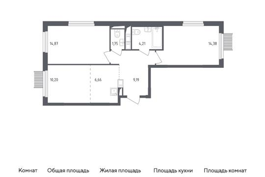 3-комн квартира, 61.26 м2, 15 этаж