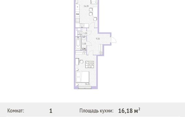 1-комн квартира, 44.68 м2, 6 этаж