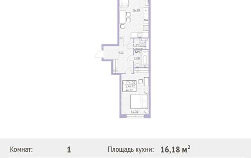 1-комн квартира, 44.67 м2, 6 этаж