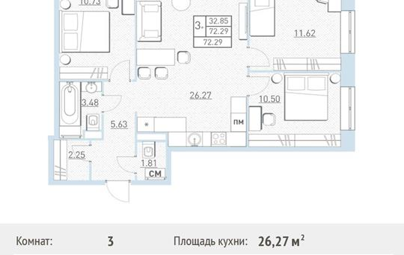 3-комн квартира, 72.29 м2, 1 этаж