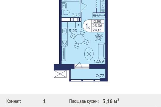 Студия, 24.13 м2, 13 этаж