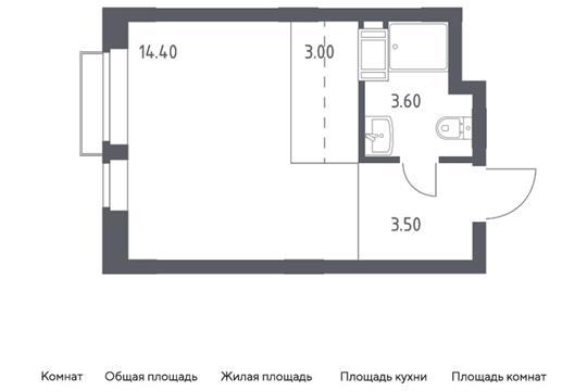 Студия, 24.5 м2, 12 этаж