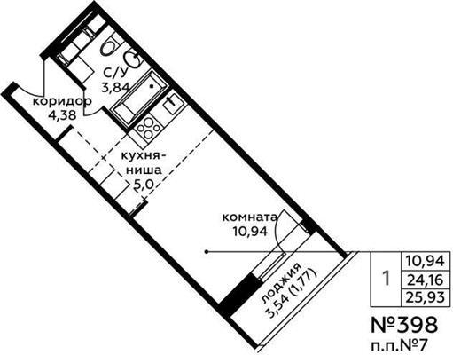 Студия, 25.93 м2, 6 этаж - фото 1