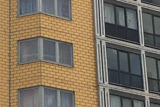 1-комн квартира, 36.7 м2, 11 этаж