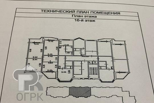 5-комн квартира, 114.4 м2, 16 этаж