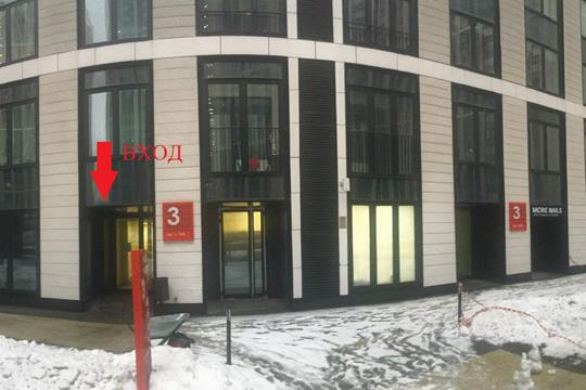 Офис, 190.7 м2, класс B