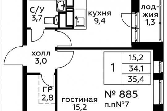 1-комн квартира, 35.4 м2, 16 этаж