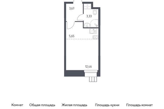 Студия, 25.11 м2, 10 этаж