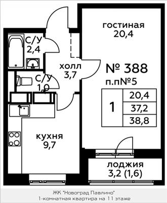 1-комн квартира, 38.8 м2, 11 этаж - фото 1
