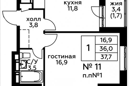 1-комн квартира, 37.7 м2, 4 этаж