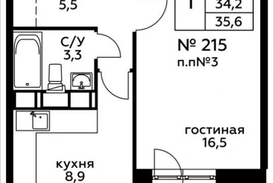 1-комн квартира, 35.6 м2, 16 этаж