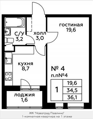 1-комн квартира, 36.1 м2, 1 этаж - фото 1