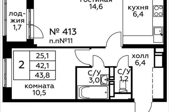 2-комн квартира, 43.8 м2, 20 этаж