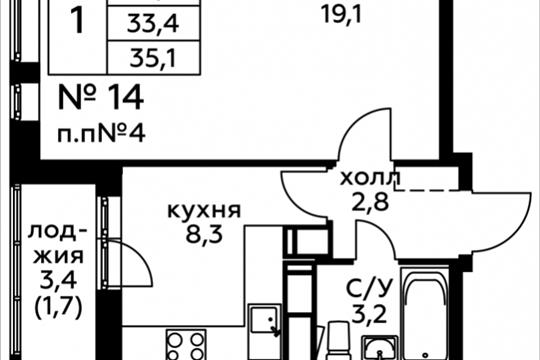 1-комн квартира, 35.1 м2, 4 этаж