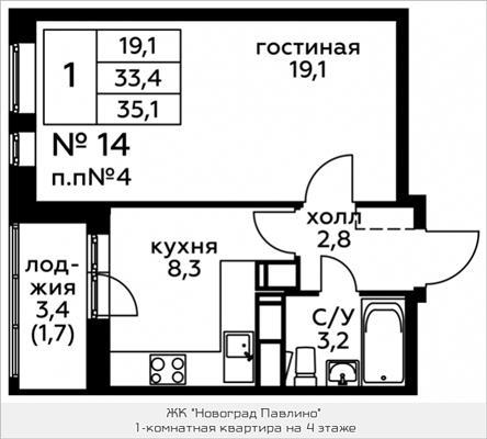 1-комн квартира, 35.1 м2, 4 этаж - фото 1