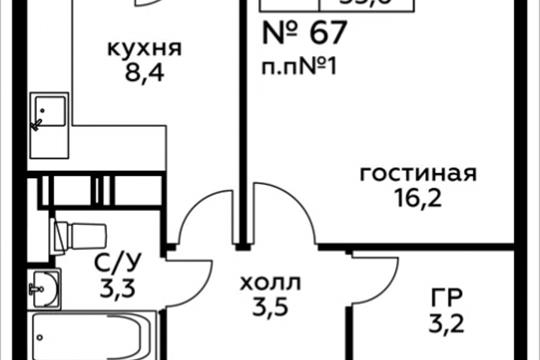 1-комн квартира, 35.6 м2, 8 этаж