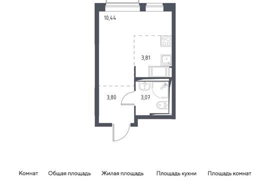 Студия, 21.12 м2, 17 этаж