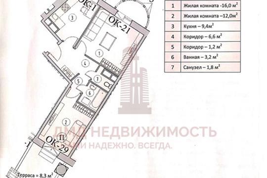 2-комн квартира, 50.2 м2, 1 этаж