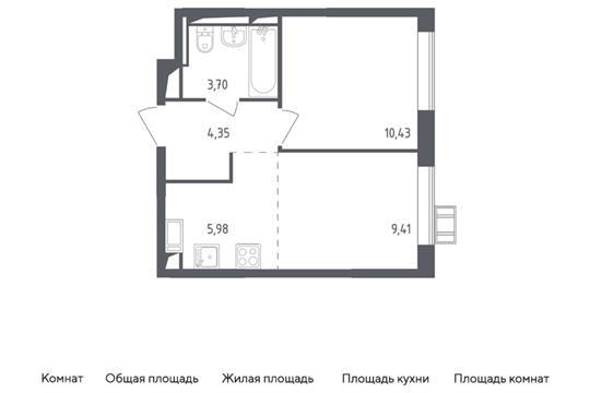 2-комн квартира, 33.87 м2, 2 этаж